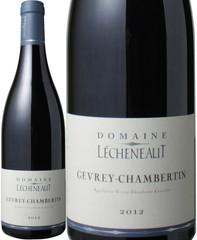 ジュヴレ・シャンベルタン 2012 フィリップ&ヴァンサン・レシュノー 赤  Gevrey Chambertin 2012 / Domaine Lecheneaut  スピード出荷