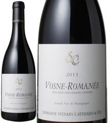 ヴォーヌ・ロマネ 2013 シルヴァン・カティアール 赤  Vosne Romanee 2013 / Domaine Sylvain Cathiard  スピード出荷