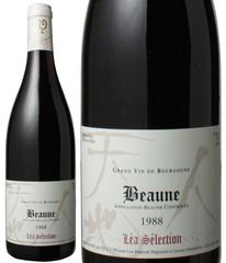 ボーヌ 1988 ルー・デュモン レア・セレクション 赤  Beaune 1988 / Lou Dumont Lea Selection  スピード出荷