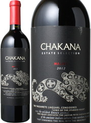 チャカナ エステート セレクション マルベック 2013 赤   Chakana Estate Selection   スピード出荷