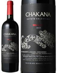 チャカナ エステート・セレクション レッド・ブレンド 2015 赤  Chakana Estate Selection Red Blend  スピード出荷