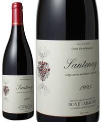 サントネー 1995 ロワ・ラボーム 赤  Santenay / Roye Labaume  スピード出荷