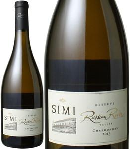 シミ リザーヴ・シャルドネ ロシアン・リヴァー・ヴァレー  2015  シミ・ワイナリー  白   ワイン/アメリカ  ※ヴィンテージが異なる場合があります。 Chardonnay Sonoma County Russian River Valley / Simi Winery   スピード出荷