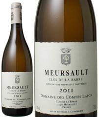 ムルソー クロ・ド・ラ・バール 2011 コント・ラフォン 白  Meursault Clos de la Barre 2011 / Domaine des Comtes Lafon  スピード出荷