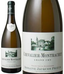 シュヴァリエ・モンラッシェ 2013 ジャック・プリウール 白  Chevalier Montrachet 2013 / Domaine Jacques Prieur   スピード出荷
