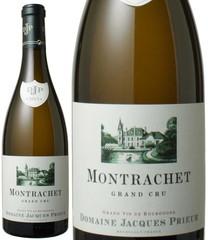 モンラッシェ 2013 ジャック・プリウール 白  Montrachet 2013 / Domaine Jacques Prieur   スピード出荷