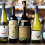 ドラジェ定例ワイン会 10月開催のご案内