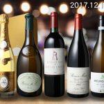 ドラジェ定例ワイン会 12月開催のご案内