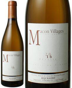 マコン・ヴィラージュ メゾン・リケール(ジャン・リケール) 白 Macon Villages / Maison Rijckaert