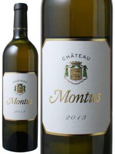 シャトー・モンテュス・ブラン 2013 ドメーヌ・アラン・ブリュモン 白 Chateau Montus Blanc / Domaine Alain Brumont