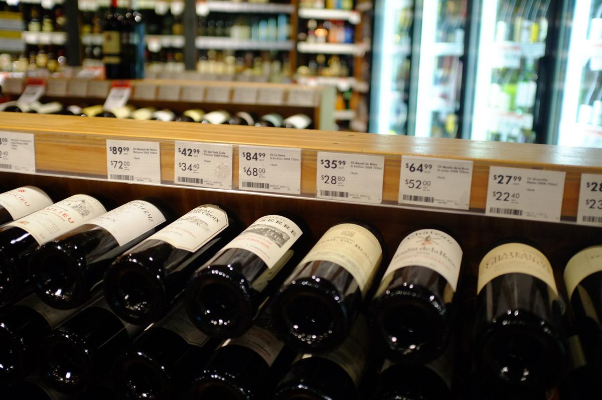 ワインの品揃えを選ぶ