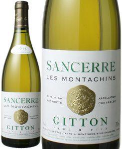 サンセール・ブラン レ・モンタシャン ジトン・ペール・エ・フィス 白 <br>Sancerre Blanc Les Montachins / Gitton Pere et Fils