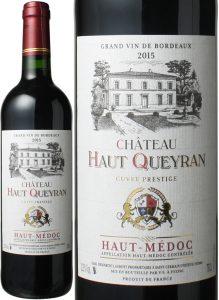 シャトー・オー・ケイラン キュヴェ・プレステージ 2015 赤 Chateau Haut Queyran Cuvee Prestige