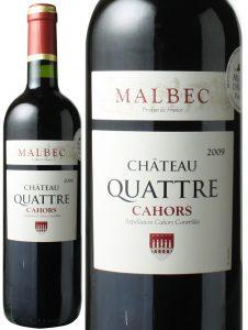 カオール 2009 シャトー・キャトル 赤<br>Chateau Quattre