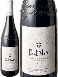サヴォワ ピノ・ノワール フィリップ・ヴィアレ 赤 <br>Savoie Pinot Noir / Philippe Viallet