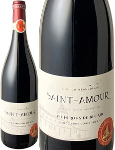 サン・タムール レ・ヴィニュロン・デ・ベレール 赤<br>Saint Amour / Vinescence